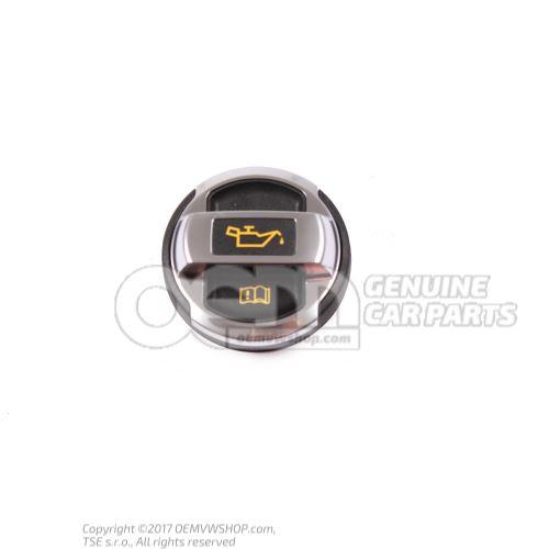 End cap Audi R8 Coupe/Spyder 42 420103485B