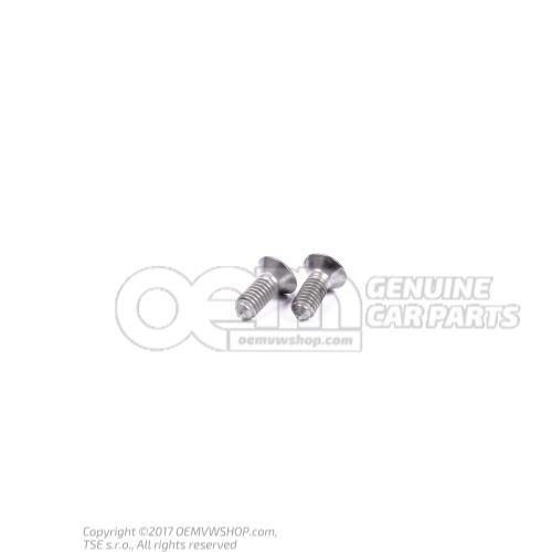 N  10648301 内六角圆形埋头螺栓 M6X16