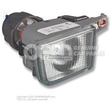 Halogen fog lamp 1HM941699A