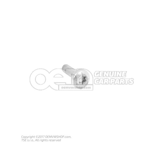 N  91096801 内六角圆头 平头螺钉 M6X20