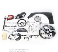 Gearstick knob (leather) with gearstick trim (leather) soul (black)/silver 8K0863278G XBA