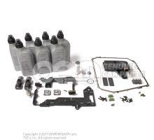 奥迪DSG 7速S-tronic维修套件0B5 DL501带机电修理套件 0B5398048D