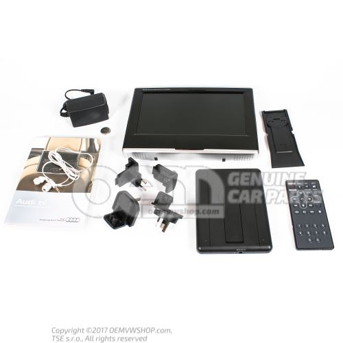 DVD player with LCD screen 4G0051700B