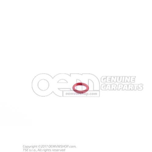 O形环 11X2,5 N  90405401
